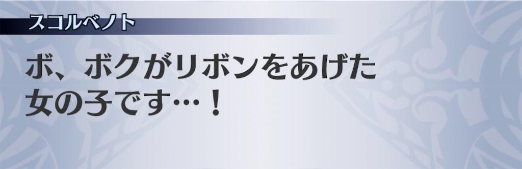 f:id:seisyuu:20200210102238j:plain