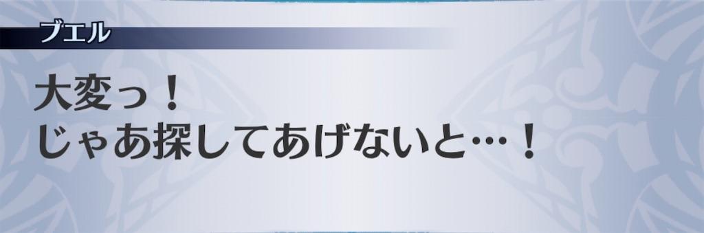 f:id:seisyuu:20200210102243j:plain