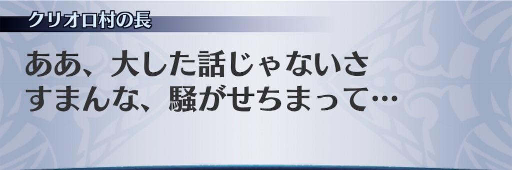 f:id:seisyuu:20200210102338j:plain