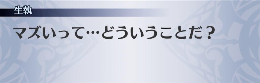 f:id:seisyuu:20200210102650j:plain
