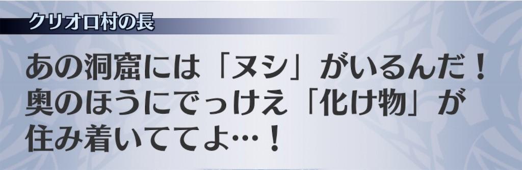f:id:seisyuu:20200210102756j:plain