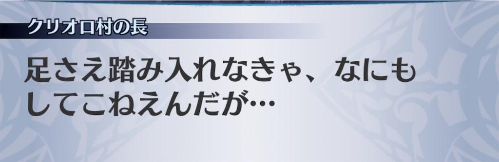 f:id:seisyuu:20200210102800j:plain