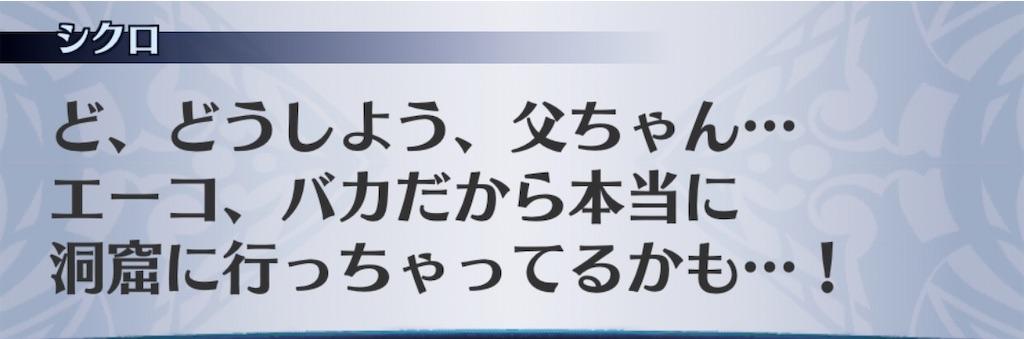 f:id:seisyuu:20200210102903j:plain