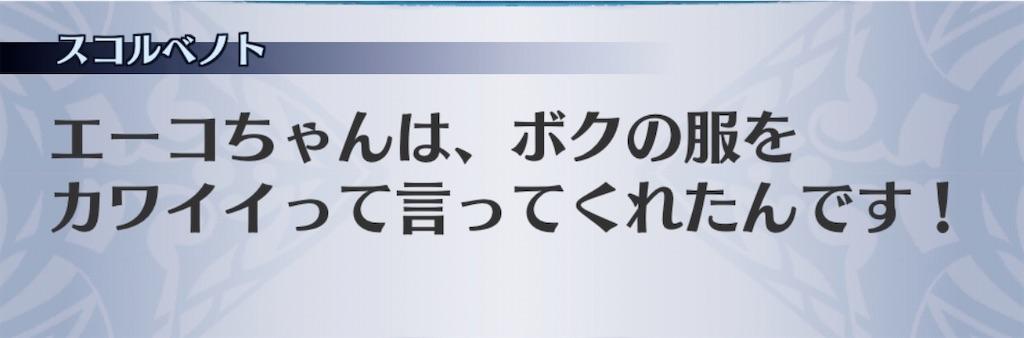 f:id:seisyuu:20200210123001j:plain