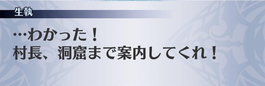 f:id:seisyuu:20200210123010j:plain
