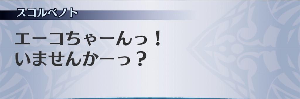 f:id:seisyuu:20200210125001j:plain