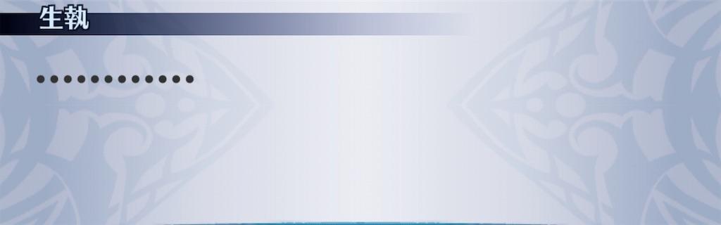 f:id:seisyuu:20200210125005j:plain