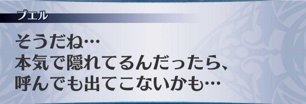 f:id:seisyuu:20200210125056j:plain