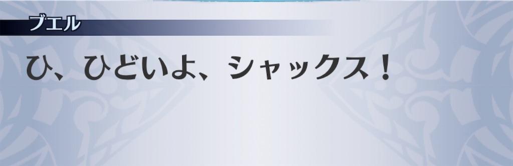 f:id:seisyuu:20200210125141j:plain