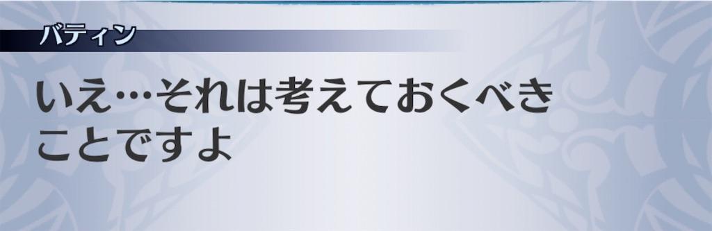 f:id:seisyuu:20200210125146j:plain