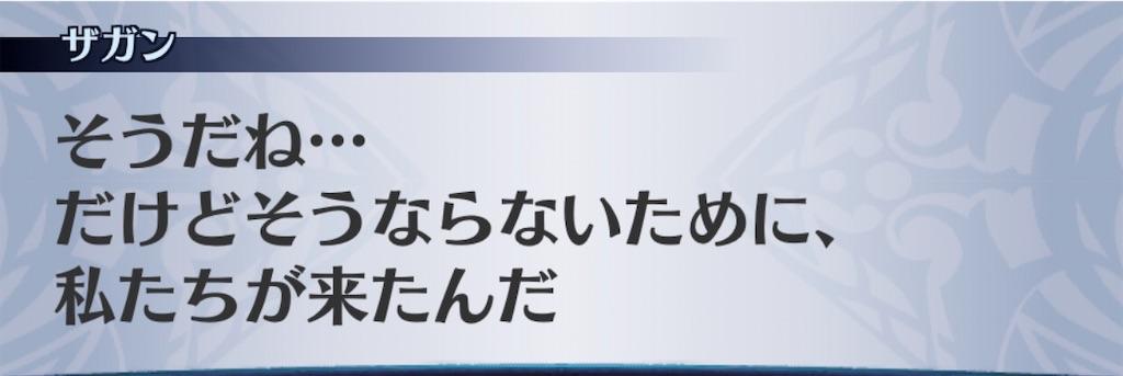 f:id:seisyuu:20200210125149j:plain