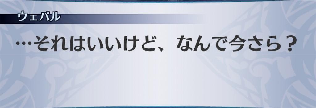 f:id:seisyuu:20200210125616j:plain