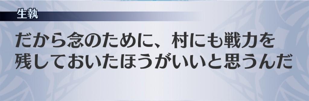 f:id:seisyuu:20200210125633j:plain