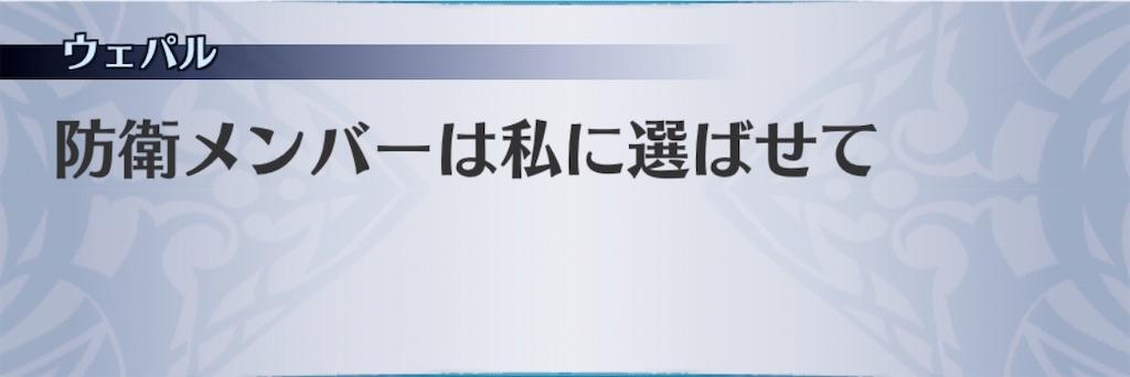 f:id:seisyuu:20200210125740j:plain