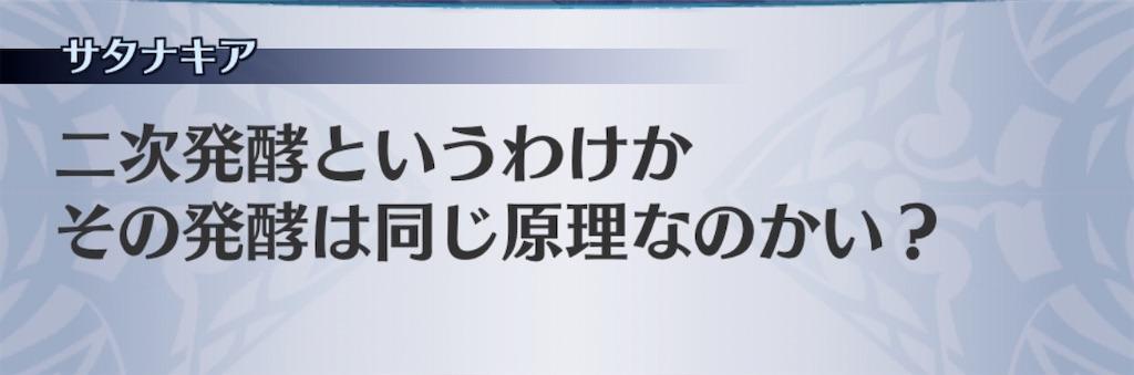 f:id:seisyuu:20200210125836j:plain
