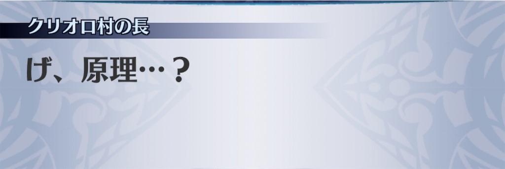 f:id:seisyuu:20200210125938j:plain