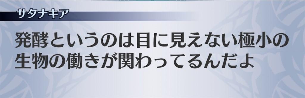 f:id:seisyuu:20200210125943j:plain