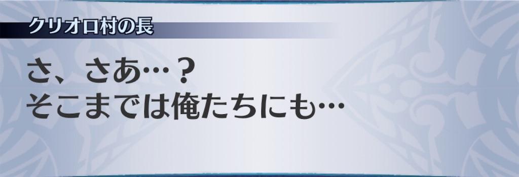 f:id:seisyuu:20200210125952j:plain