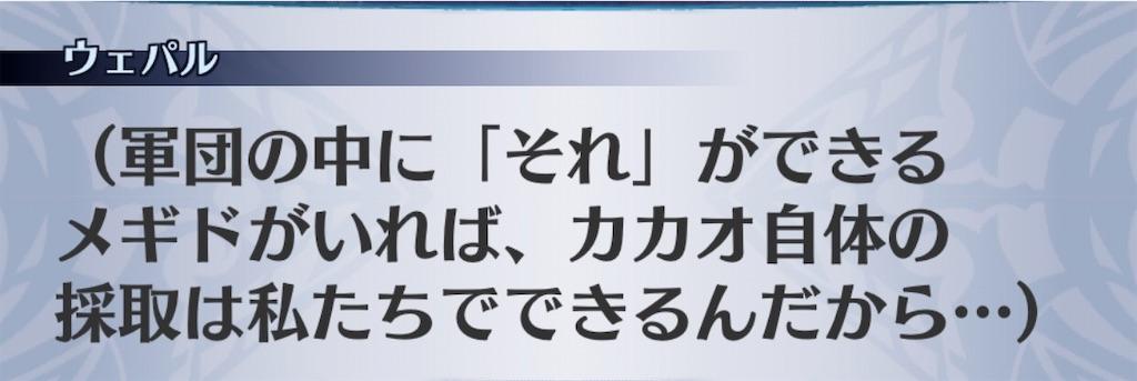 f:id:seisyuu:20200210150423j:plain