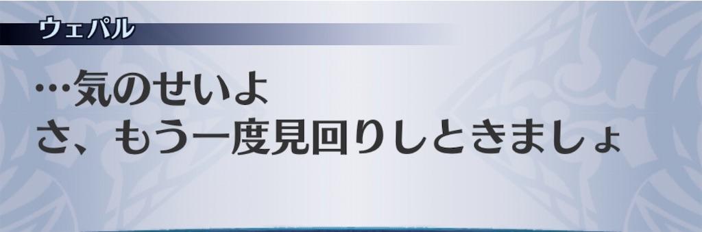 f:id:seisyuu:20200210150827j:plain