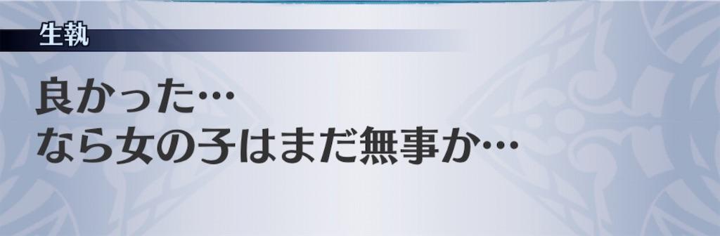 f:id:seisyuu:20200210151521j:plain