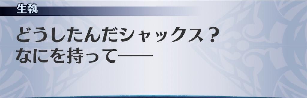 f:id:seisyuu:20200210151605j:plain