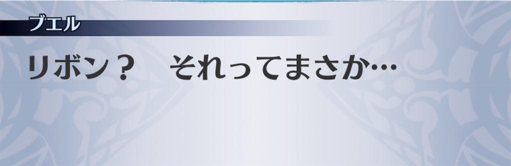 f:id:seisyuu:20200210151643j:plain