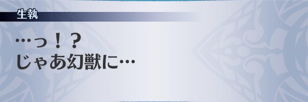 f:id:seisyuu:20200210151740j:plain