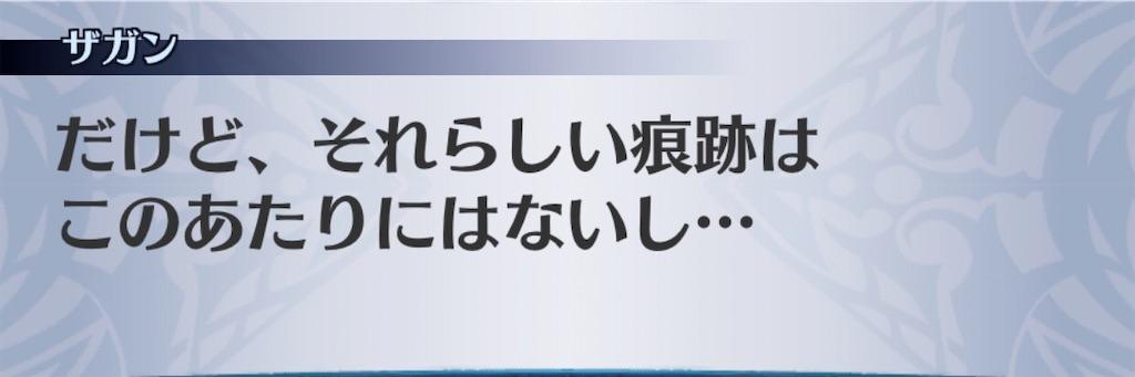 f:id:seisyuu:20200210151826j:plain