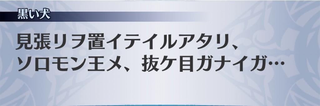 f:id:seisyuu:20200210152033j:plain