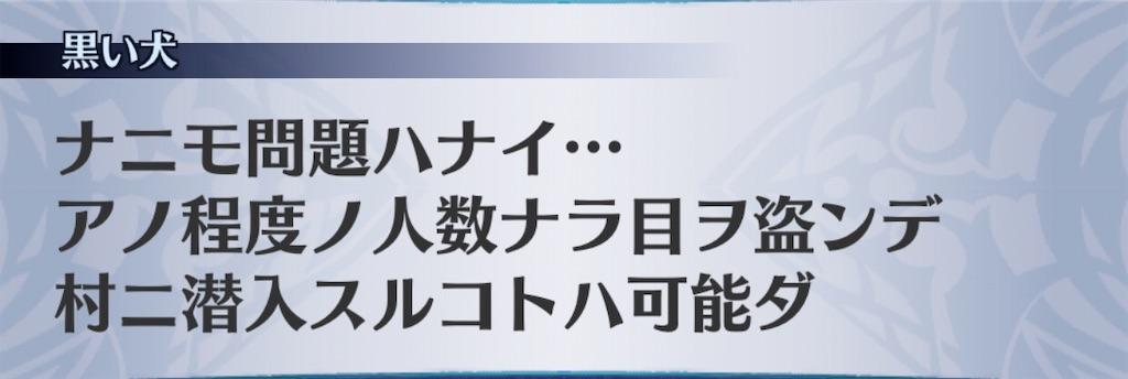 f:id:seisyuu:20200210152037j:plain