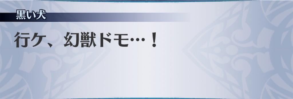 f:id:seisyuu:20200210152045j:plain