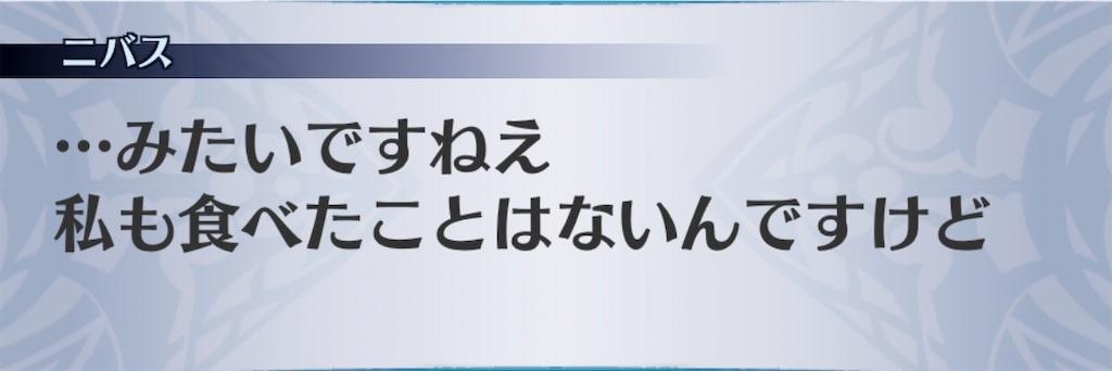 f:id:seisyuu:20200210152147j:plain