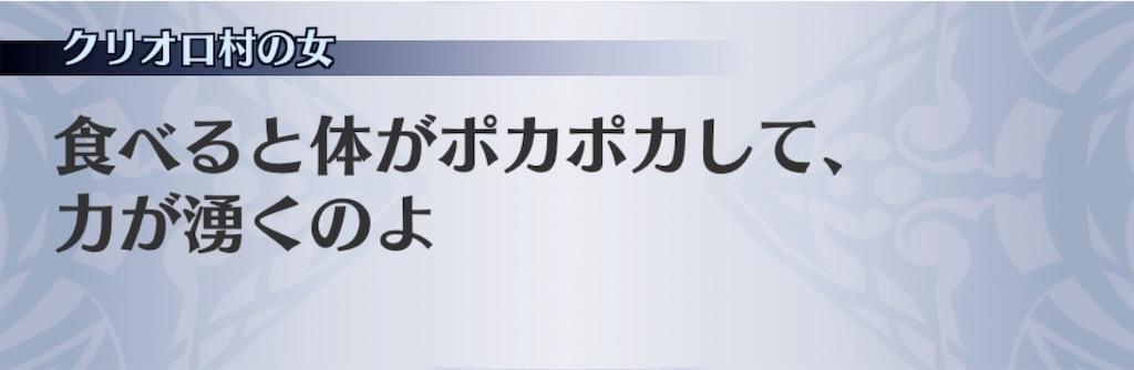 f:id:seisyuu:20200210152311j:plain