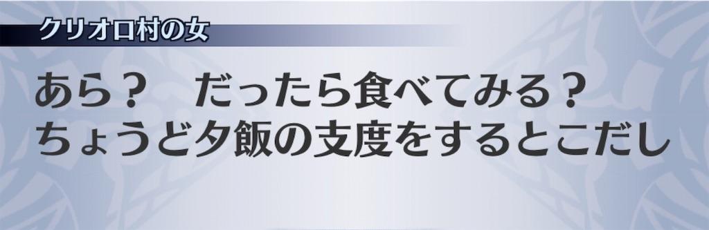 f:id:seisyuu:20200210152515j:plain