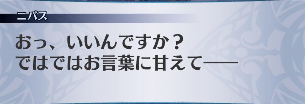 f:id:seisyuu:20200210152520j:plain