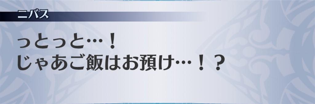 f:id:seisyuu:20200210152533j:plain