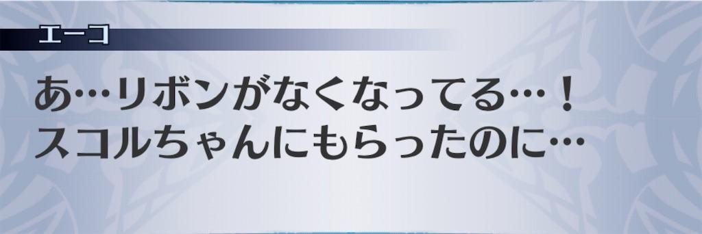 f:id:seisyuu:20200210185602j:plain
