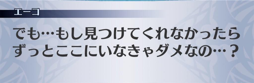 f:id:seisyuu:20200210185715j:plain
