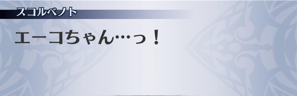 f:id:seisyuu:20200210185900j:plain