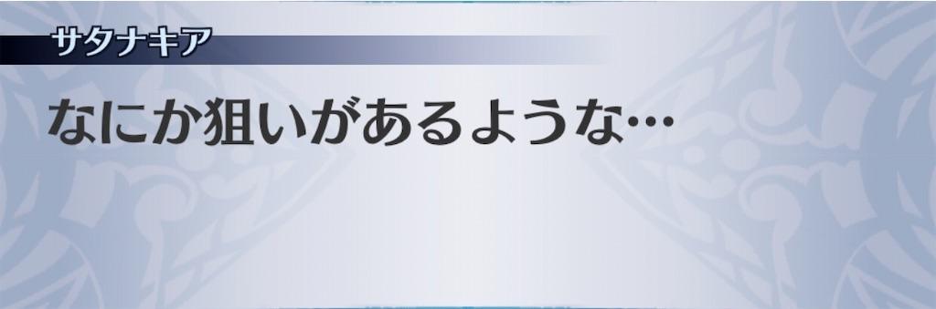 f:id:seisyuu:20200210190417j:plain