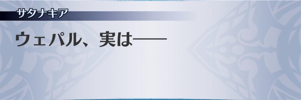f:id:seisyuu:20200210190628j:plain