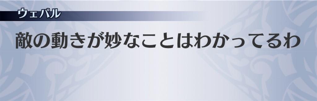 f:id:seisyuu:20200210190632j:plain
