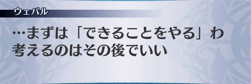 f:id:seisyuu:20200210190644j:plain