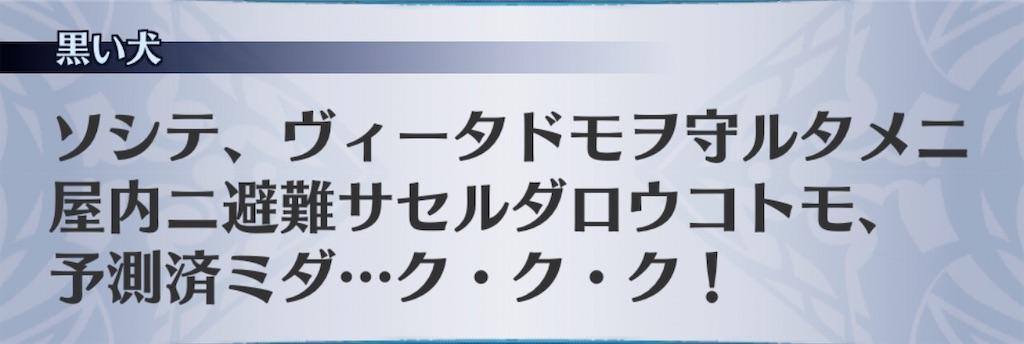 f:id:seisyuu:20200210190852j:plain