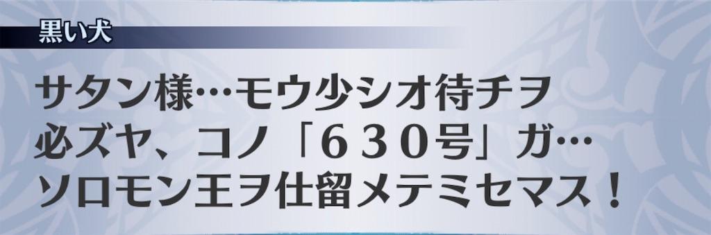 f:id:seisyuu:20200210190930j:plain