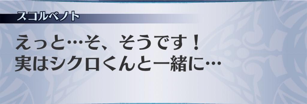 f:id:seisyuu:20200210191030j:plain