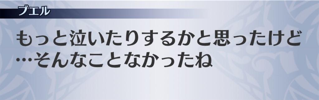 f:id:seisyuu:20200210191130j:plain