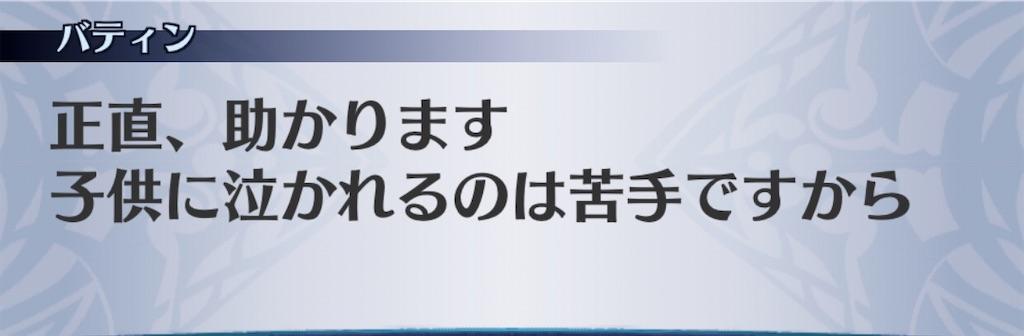 f:id:seisyuu:20200210191137j:plain