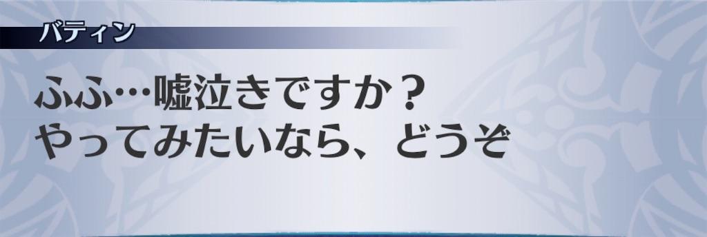 f:id:seisyuu:20200210191321j:plain